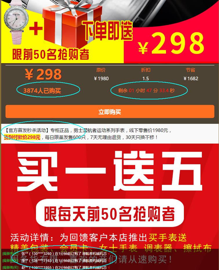 深圳德盛将来科技 在线培训系统 应急救护培训系统 有奖调研系统 微信小程序直播分销系统