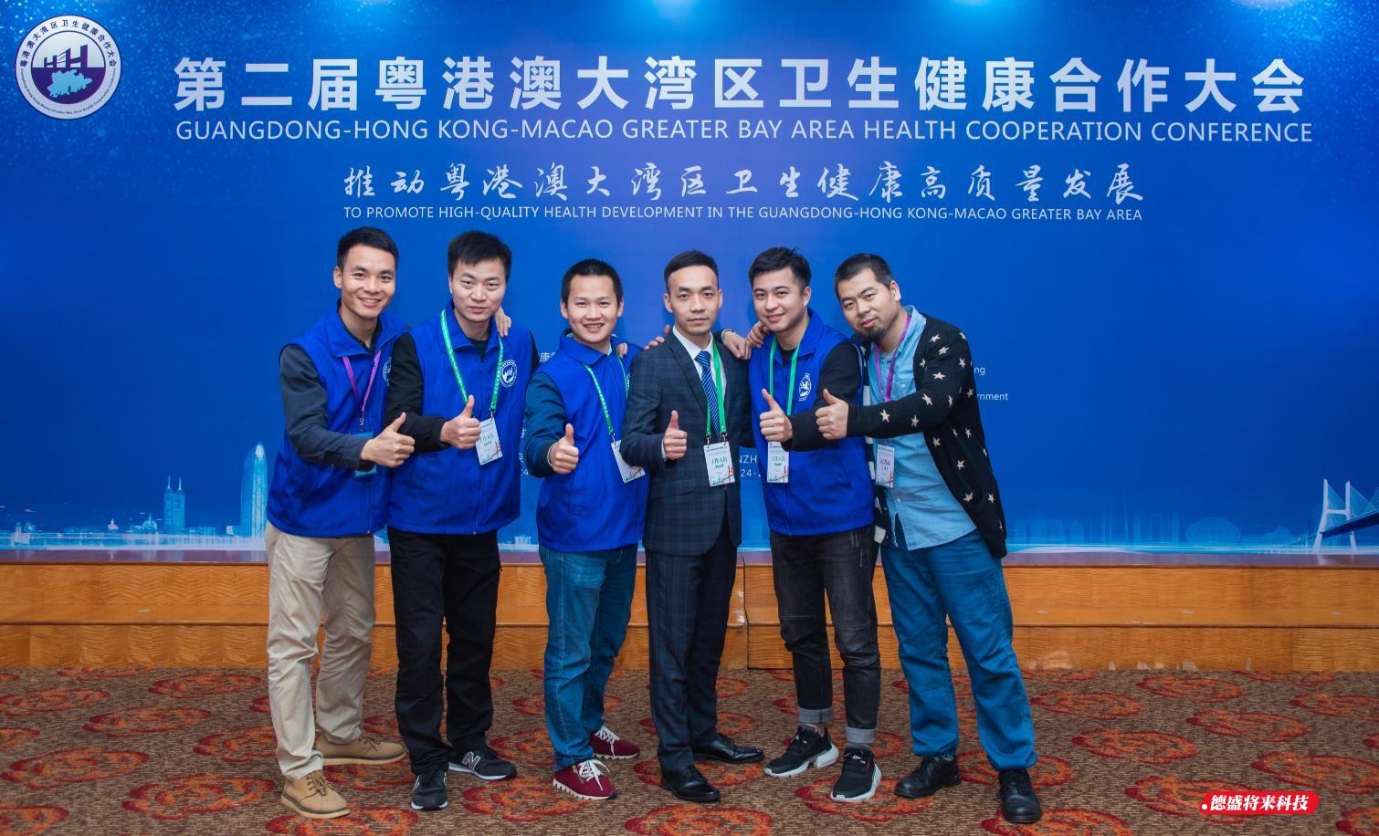 深圳德盛将来科技