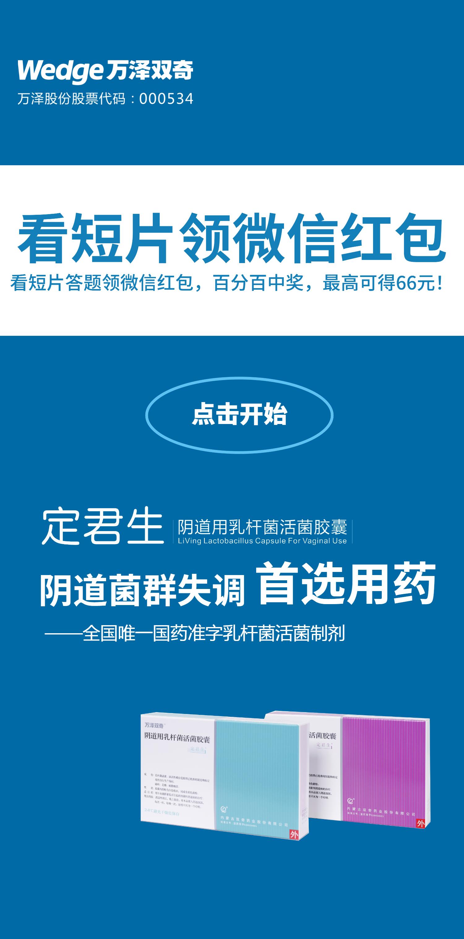 深圳德盛将来科技 在线培训系统 应急救护培训系统 有奖调研系统 内部培训系统